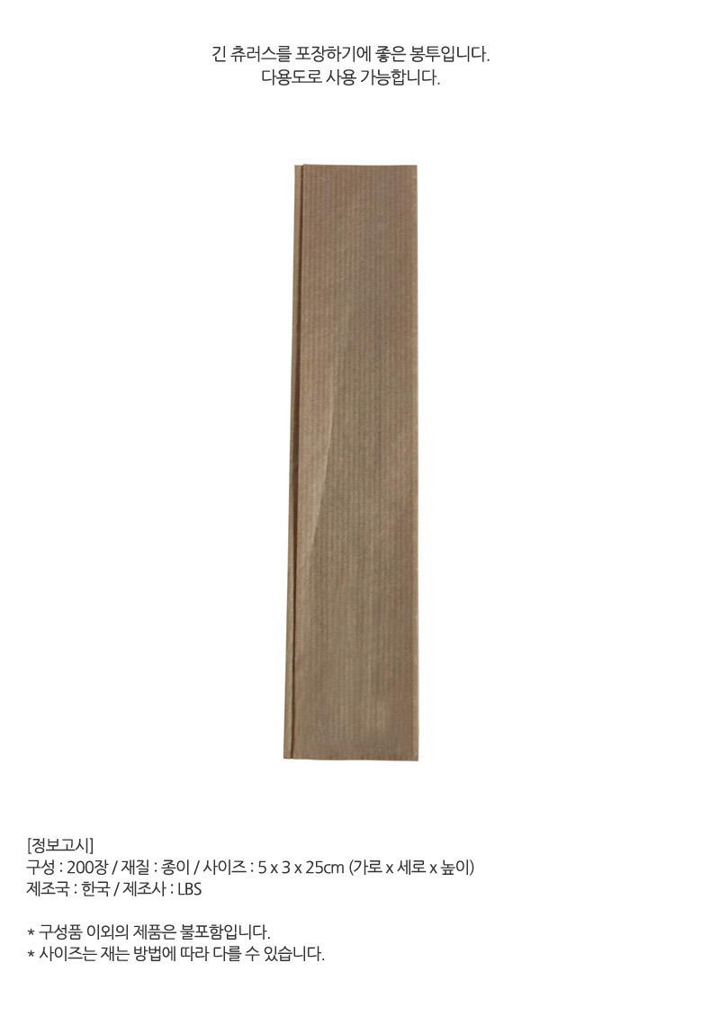 츄러스봉투 줄무늬크라프트 200장 (5x3x25)6,000원-이홈베이킹주방/푸드, 조리도구/기구, 홈베이킹, 유산지 베이킹컵바보사랑츄러스봉투 줄무늬크라프트 200장 (5x3x25)6,000원-이홈베이킹주방/푸드, 조리도구/기구, 홈베이킹, 유산지 베이킹컵바보사랑